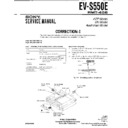 Sony EV-S550E (serv.man4) Service Manual