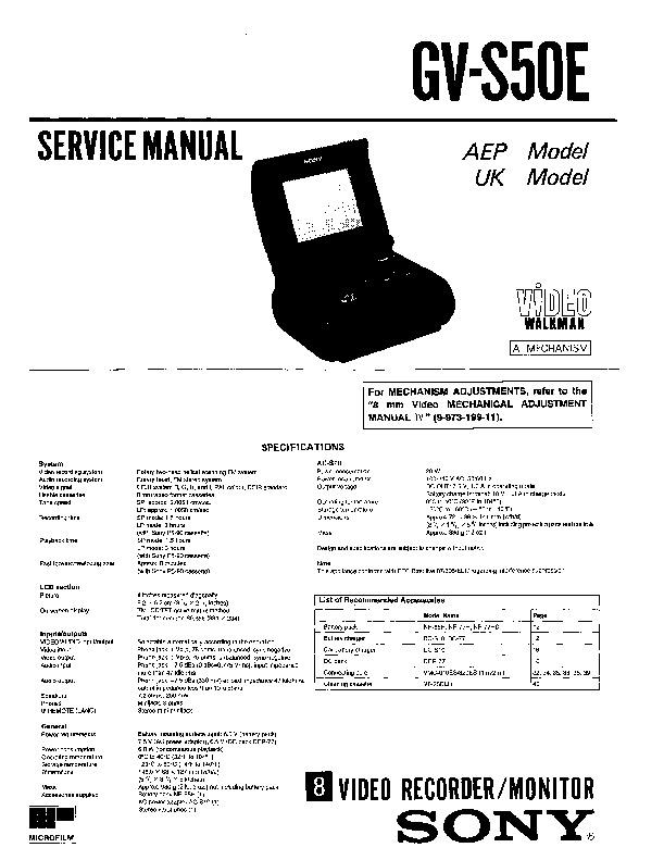Sony Gv-s50e Service Manual