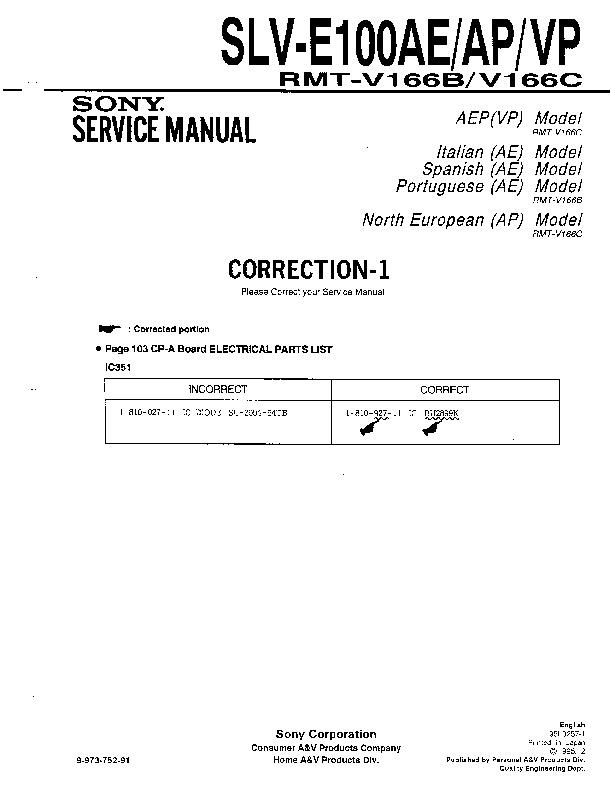 sony vcr service manuals page 12 rh servicemanuals us Asscher Cut Engagement Rings Asscher Cut Engagement Rings