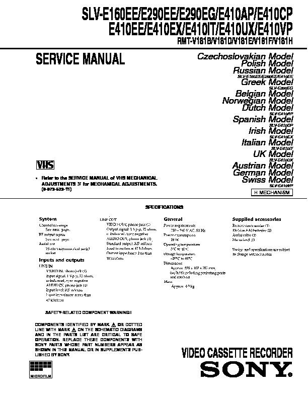 sony slv e160ee slv e290ee slv e290eg slv e410ap slv e410cp slv rh servicemanuals us service manual ct 70 service manual ct 70