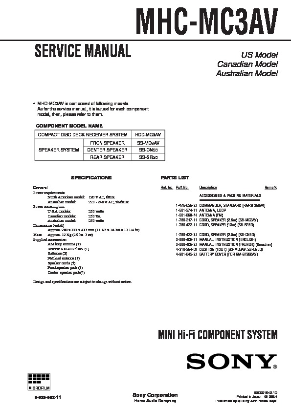 Sony service manual free download