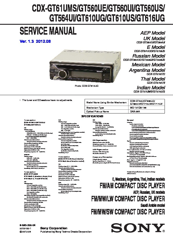 sony cdx gt510 gt 510 manual wiring diagram sony 52wx4