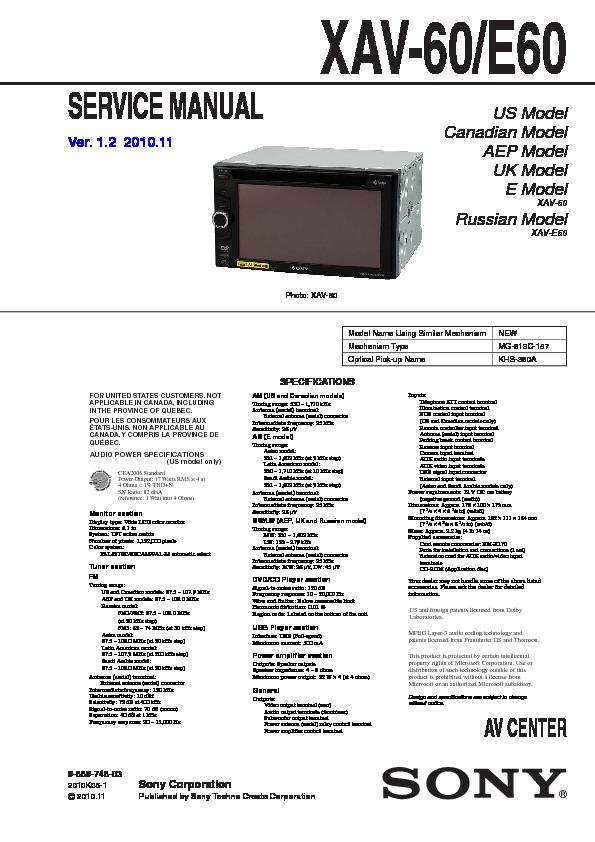 Sony Xav-60  Xav-e60 Service Manual